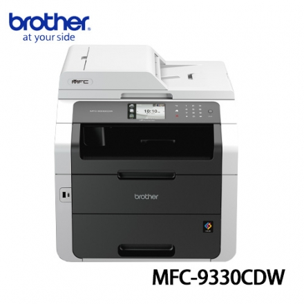◤限時下殺◢brother MFC-9330CDW 彩色雷射複合機