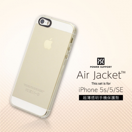 POWER SUPPORT iPhone SE/5S Air Jacket透明殼【C-I5-020】