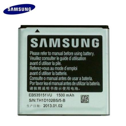 SAMSUNG 原廠電池 Galaxy S Advance I9070【EB535151VU】