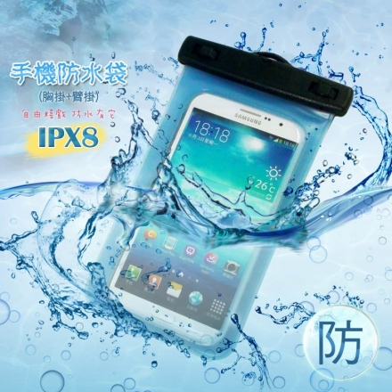 WP-320 手機萬用防水袋/IPX8/游泳/內附臂帶/頸繩/Apple iPhone 6/6S/5/5S/SE/HTC One X/A9/M9s/M8/E8/M9/Desire 626
