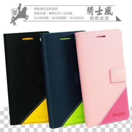 HTC M8 The All New HTC One 騎士風 保護殼/保護套/皮套