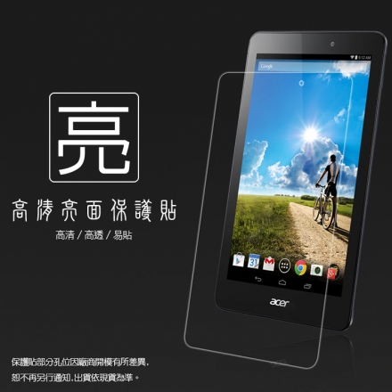 亮面螢幕保護貼 Acer Iconia Tab 8 A1-840F HD  保護貼
