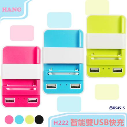 HANG 3in1 智能雙USB快充/電池充電/萬用充電器/iPhone 6/HTC/Samsung