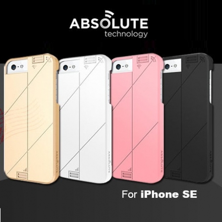 --庫米--ABSOLUTE LINKASE PRO iPhone 5/5S/SE 雙訊號增強殼 軟
