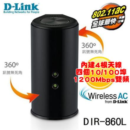 D-Link DIR-820L Wireless AC1200 雙頻無線路由器