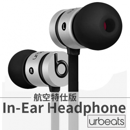 Beats urBeats In-Ear Headphone iPhone6 航空特仕版 灰色