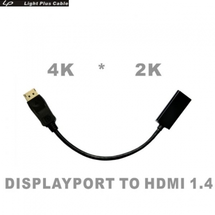 LPC-1885 Displayport TO HDMI 4K2K轉接器ULTRA HD 15cm