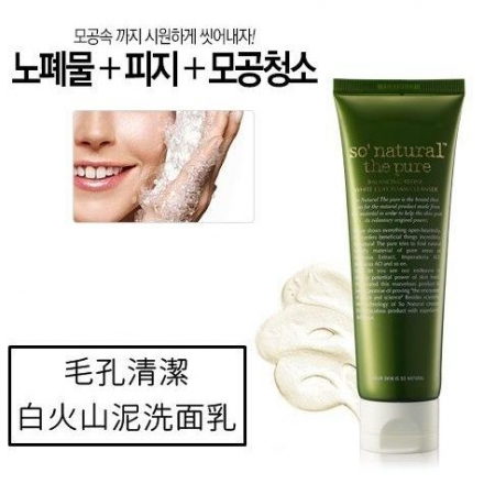 韓國 So Natural 白火山泥毛孔清潔涼感洗面乳 50ml BALANCING REFINE WHITE CLAY FOAM CLEANSER