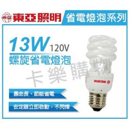 TOA東亞 EFS13L-G1 13W 黃光 120V E27 螺旋省電燈泡  TO160004