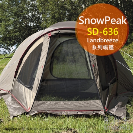 【配件王】日本代購 snow peak 雪峰 Landbreeze6 SD-636 6人帳篷 露營