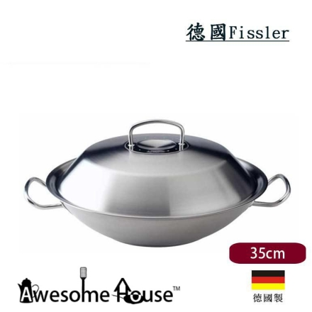 德國 Fissler Original profi collection 35cm 不鏽鋼 中華炒鍋