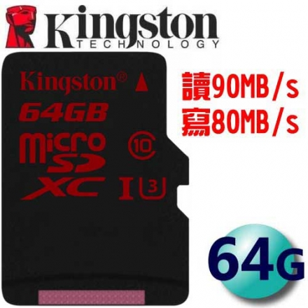 Kingston 金士頓 64GB 90MB/s microSDXC TF U3 C10 記憶卡
