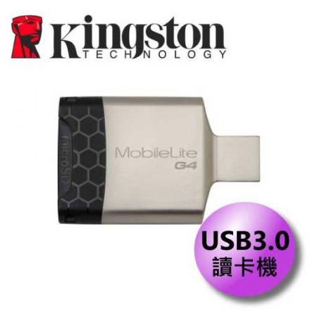 Kingston 金士頓 MobileLite G4 USB3.0 讀卡機
