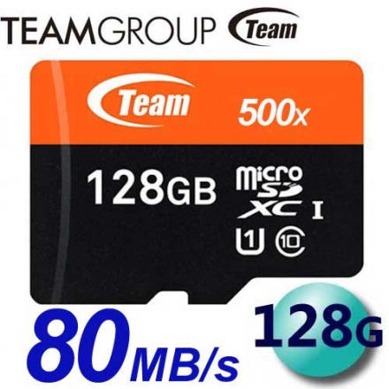 免運 Team 十銓 128GB 80MB/s microSDXC TF U1 C10 記憶卡