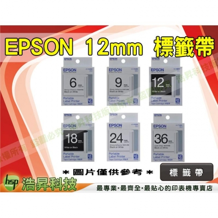 EPSON LC-4WRN/LC-4RBL/LC-4YBP/LC-4LBP 12mm 標籤帶