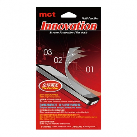 MCT INNOVATION 抗藍光抗菌保護膜 IPHONE 6