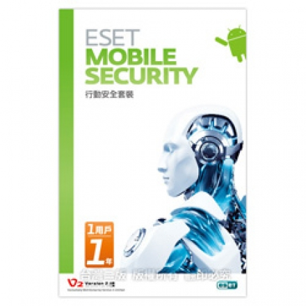 EMobile Antivirus 手機防毒