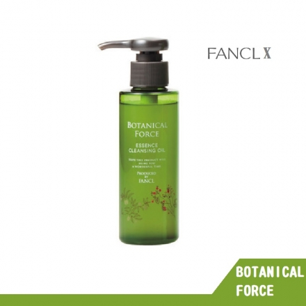 FANCL 芳珂 BOTANICAL FORCE美容卸妝油【RH shop】日本代購