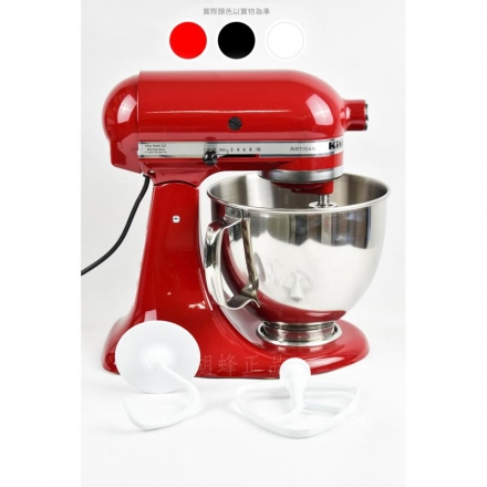 美國 KitchenAid KSM150PSER Artisan Series 5-Quart 5QT Mixer 紅色 福利品 攪拌機