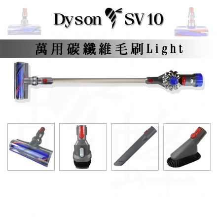 Dyson V8 animal 四吸頭版 motorhead 2016最新旗艦 HEPA sv09 sv10 v6 Absolute fluffy+ plus