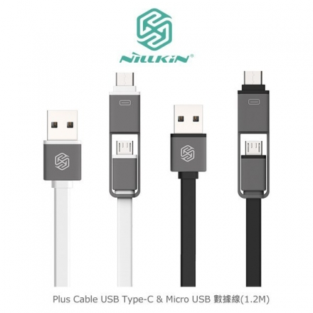 NILLKIN Plus Cable USB Type-C & Micro USB 數據線 1.2M