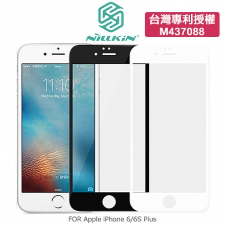 NILLKIN Apple iPhone 6/6S Plus AP+PRO 滿版玻璃貼 9H 防爆