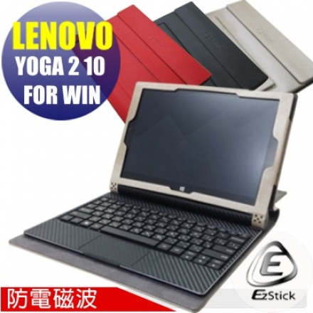【EZstick】Lenovo YOGA Tablet 2 10 Windows 1051 防電磁波皮套(送平板機身貼)