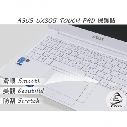 【Ezstick】ASUS UX305 系列專用 TOUCH PAD 抗刮保護貼