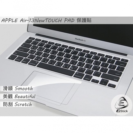 【Ezstick】ACER S13 S5-371 白色機種 系列專用 TOUCH PAD 抗刮保護貼