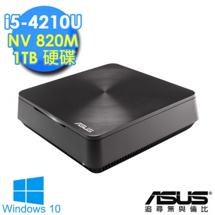 【ASUS】VIVO PC VM62N-4215ATE Intel Celeron i5-4210U NV 820M 獨顯 1TB硬碟 迷你桌上型電腦