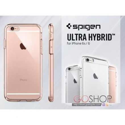 【GOSHOP 公司貨 特價贈四好禮】SGP iPhone 6S plus Ultra Hybrid 二
