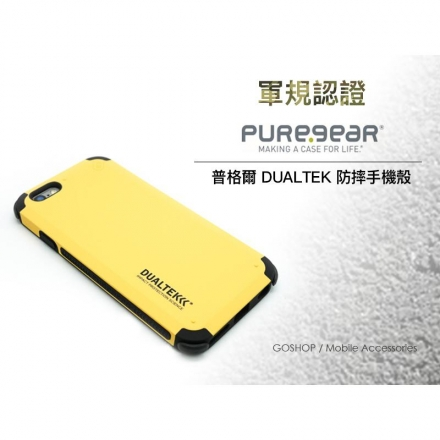 【GOSHOP】PureGear 普格爾 iPhone 5/5s/5SE DUALTEK 超薄 防震