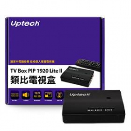 UPTECH TV BOX PIP 1920 Lite II 類比電視盒