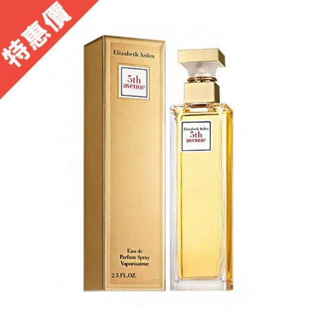 Elizabeth Arden 5th Avenue 雅頓 第五大道女性淡香精 30ml【娜娜香水美妝】