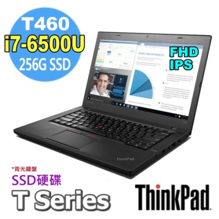 ThinkPad T460 FHD IPS i7-6500U 8G 256G SSD 獨顯2G Win7 Pro 效能型商務筆電