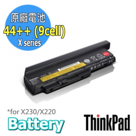 ThinkPad Battery 44++ (9cell) 0A36307【X230/X220】Lenovo原廠電池
