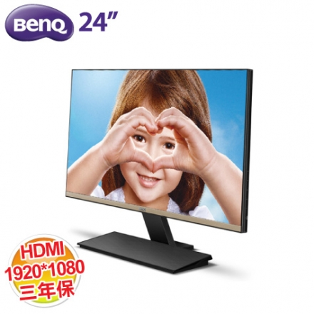 BENQ EW2445ZH/24吋 AMVA/不閃屏+智慧藍光/D-sub/HDMI*2/喇叭2W*2