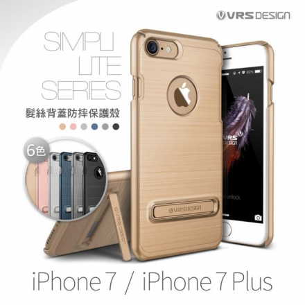 【OPENiT】VRSDesign VERUS iPhone 7 PLUS Simpli FIT 髮絲紋立架保護殼