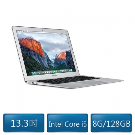 APPLE MacBook Air 13.3吋 8G 128GB (MMGF2TA/A)