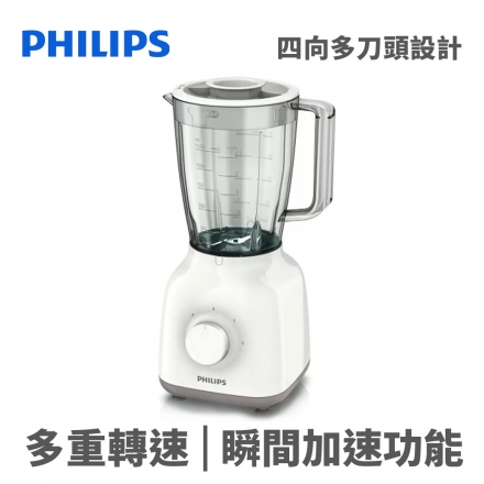 PHILIPS 飞利浦HR2101 Daily Collection活氧果汁机