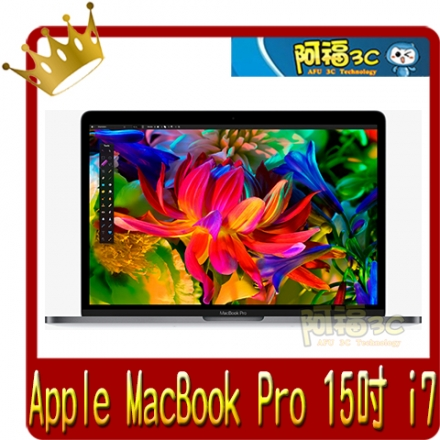 【阿福3C】蘋果 Apple MacBook Pro MJLQ2TA/A Retina 15吋 筆記型電腦【Core i7 16G 256GB SSD 三年保固】