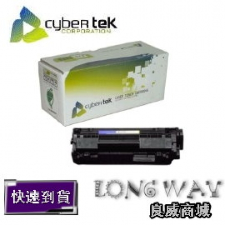 【榮科 Cybertek Fuij-Xerox 富士全錄】CWAA0711 環保滾筒組 ( 適用機型: Fuji Xerox DocuPrint 2065/3055 )()