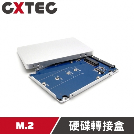 NGFF M.2 to SATA 2.5吋 硬碟轉接盒 7mm SSD AMS1117 穩壓晶片【MSE-N70】