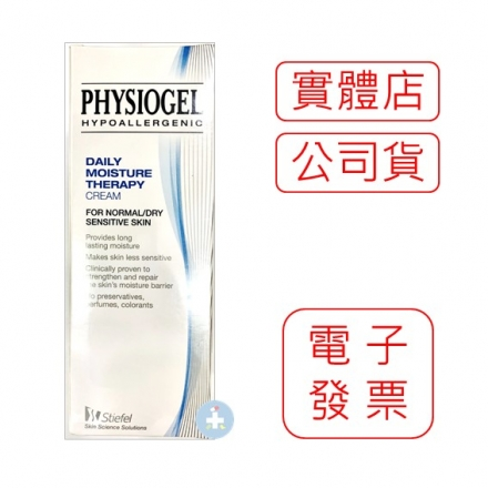 【潔美淨Physiogel】層脂質調理霜 150ml 史帝富Stiefel