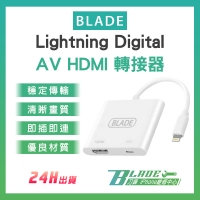 Apple Lightning Digital AV 轉接器 數位影音轉接器 Lightning轉HDMI